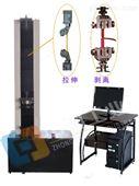 薄膜拉伸试验机哪家的价格低
