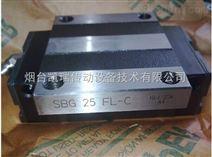 现货促销韩国SBC滑块