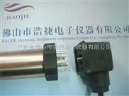 工业用液压泵供液压力传感器、液压泵液压传感器