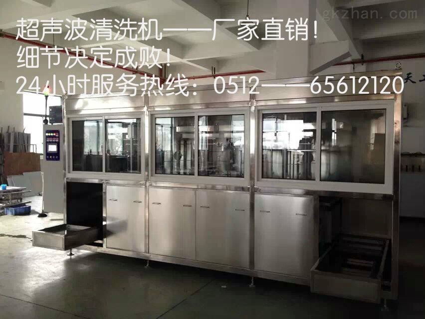 无锡超声波清洗机,上海碳氢超声波清洗机
