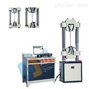 钢绞线拉力试验机#1000kN钢绞线拉伸试验机