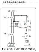 中宇冷气科技ND-380相序保护器型号基本内容