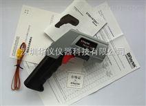 雷泰红外和接触式二合一测温仪ST80+红外点温仪负40度到800度