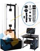 外墙保温材料试验机#墙体保温材料试验机