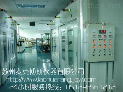 全自动节能固化房,轨道式蒸汽加热熟化室