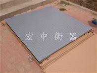 SCS-3T大连3吨电子地磅(1.2乘以1.5米地磅)带引坡电子地秤