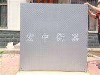 SCS-3T河北电子磅秤1.2米乘以1.5米电子磅