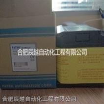合肥销售永宏PLC可编程控制器B1-40MT25-AC