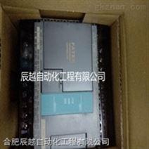 厂家代理永宏PLC可编程控制器B1-40MT2-D24