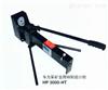 HP1600SCHAAF液压螺母打压泵HP1000/1600-LT液压高压泵