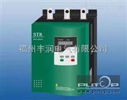 西安西普软启动器STR200C-3