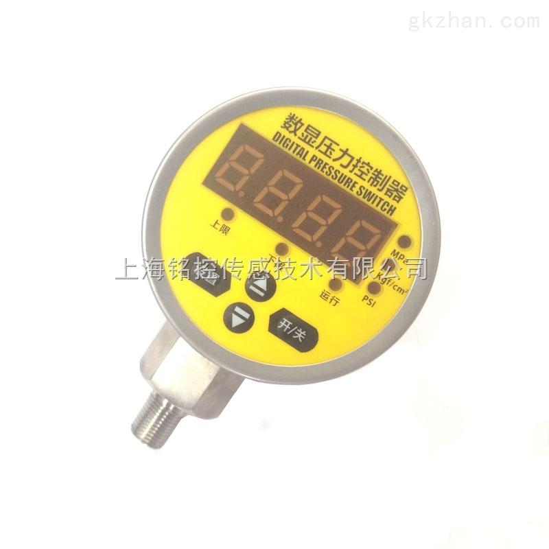 卫生型数显压力控制器