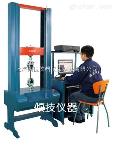 线材连接器剪切测试仪