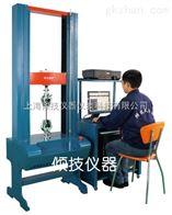 QJ211上海拉力试验机品牌