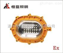 内场防爆LED节能灯恒盛大功率LED