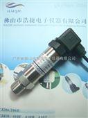 液压感应器-液压力传感器