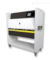 紫外冷凝老化试验箱_UV紫外老化试验箱