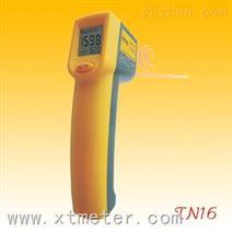 TN16红外测温仪 台湾 TN16燃太