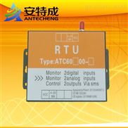 ATC60A-深圳GPRS环保无线数传模块/GSM GPRS环境无线传输终端