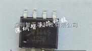 A8498SLJTR-T 降压控制器 开关稳压器 SOIC EP封装