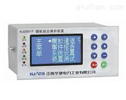 DH-390-环网柜微机保护装置