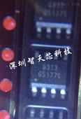 G5177CF11U GMT 2.4A移动电源大电流升压IC芯片全新原装大量现货