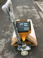 YCS-1T聊城1000kg带打印称重叉车秤