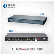 C2000 N316-【厂家直销】康耐德N316-机架式串口服务器