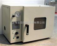 YS-9030A真空干燥箱