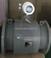 EMFM電磁流量計,污水流量計制造廠家直銷
