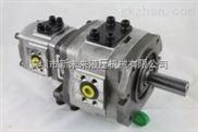NACHI双联齿轮泵 不二越双联齿轮泵
