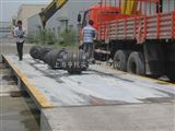 SCS-HT-A黑龙江80吨电子汽车衡 16米固定式汽车磅秤 带打印汽车大地磅