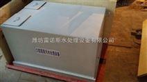 磐石综合/专科医院污水处理设备 报价 专业生产厂家