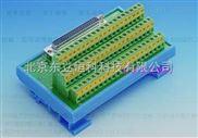 ADAM-3962研华接线端子板