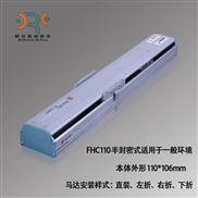 供应生产FHC110工业自动化机械手/单轴伺服机械手/机械手控制系统