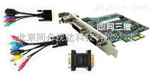高清单路DVI/HDMI/VGA采集卡-高清视频采集卡