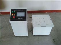 双轴调频振动检测台