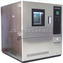 温湿度循环试验箱