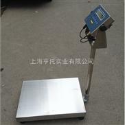 TCS-HT-EX-100kg落地式防爆电子秤