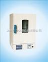 热处理高温试验箱
