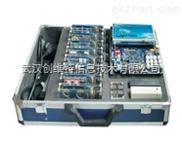 创维特CVT-WSN-V 物联网教学实验箱