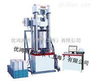 高低温液压万能万能拉力测试机
