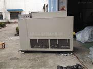 高温检测试验箱