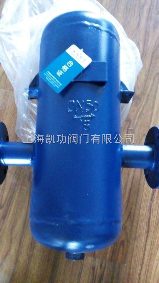工作原理:大量含水的蒸汽进入汽水分离器,并在其中以离心向下倾斜式运动。夹带的水份由于速度的降低而被分离出来。被分离出来的液体流入下部经疏水阀排出体外,干燥清洁的蒸汽从分离器出口排出。 特点:最高分离效率(干燥度可达到 98 % )最低压降(约为千分之五); 结构按压力容器规范设计。汽水分离器为压力容器结构碳钢或不锈钢设备。对蒸汽中含有空气的情况,汽水分离器上部设计了排空气口