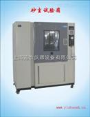 上海防尘试验装置/上海砂尘试验设备