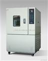 北京低温环境试验箱/保定低温恒温试验箱