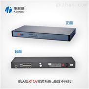 C2000 N340-康耐德C2000 N340,三合一串口转以太网