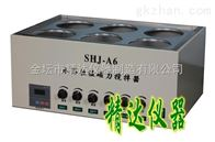 SHJ-A6水浴锅恒温磁力搅拌器