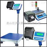 30公斤标签打印电子桌秤,30KG带打印功能电子称价格