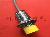 電感式圓柱通用型接近開關,LJ18A3-5-Z/BX